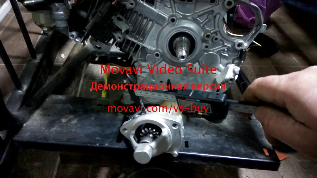 Электростартер. Honda GX390 Install electric starter - YouTube