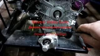 видео Двигатель Honda GX340 (GX-340) для мотоблоков