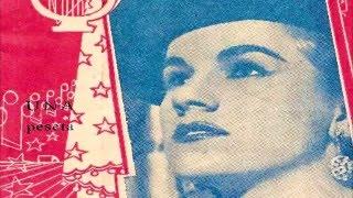 Marisol Reyes: La Mare Mía (Serie Rarezas)