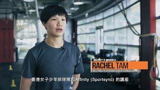#AthleteoftheWeek: Sportsync Athlete and Volleyball Star Rachel Tam