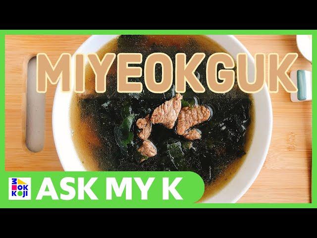 Ask My K : Las Coreanitas - MIYEOKGUK, Korean Seaweed soup Recipe