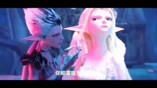 Phim Hoạt Hình 3D Tết 2017 Rồng Hắc Ám Phần 3