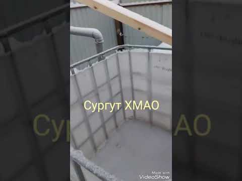 Купель Сургут