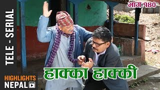 Hakka Hakki - Episode 140 | 16th April 2018 Ft. Daman Rupakheti, Ram Thapa