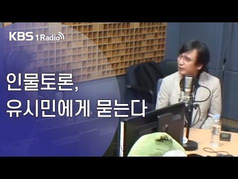 [KBS] ,   (19.10.17)