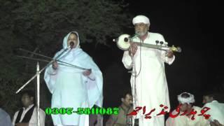 five star dvd dinga kharian bali jatti  sohni mahiwal  dhow kolian punjabi desi program 2016p 18