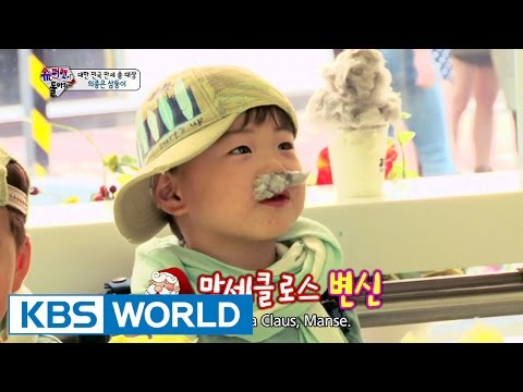 The Return of Superman  슈퍼맨이 돌아왔다  Ep.80 2015.06.21