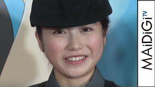 高画質☆エンタメニュースを毎日掲載!「MAiDiGiTV」登録はこちら↓ http://www.youtube.com/subscription_c... アイドルグループ「AKB48」の横山由依さん...