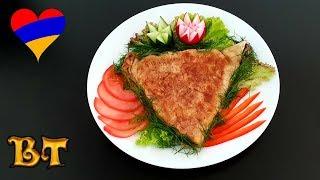 Армянская ЕКА (ёка) с зеленью. Отличный быстрый завтрак и вкусная закуска