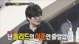 [King of masked singer] 복면가왕 - Yoo Young-seok Shocking an illusion 20160710
