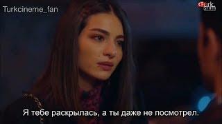 Разбитое сердце Джемре💔 / Çarpışma / CemKer/ Cemre ve Kerem / Melisa Asli Pamuk / Alperen Duymaz