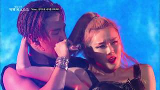 Cover images BIGBANG - BAE BAE (M.A.D.E behind cut series 2/5)