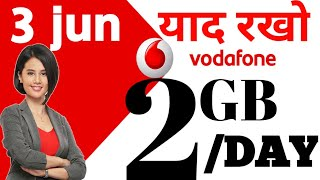Vodafone's New Rs  229 Prepaid Recharge Plan Offers 2GB Daily Data, Unlimited Calls for 28 Days