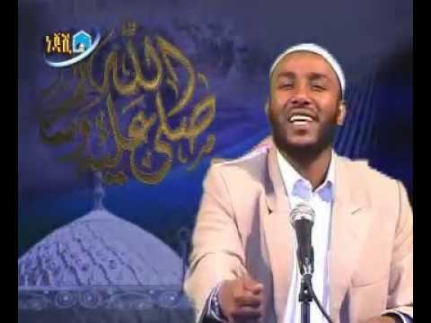 Se'ad Ibn Abi Weqas | ሰዐድ ኢብን አቢ ወቃስ | ~ Ustaz Yasin Nuru