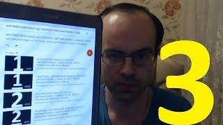 РЕАЛЬНЫЙ РАЗГОВОРНЫЙ АНГЛИЙСКИЙ ЯЗЫК С НУЛЯ УРОК 3 Изучение английского языка. Уроки