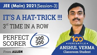 JEE Main 2021 (3rd Session, July Attempt) Topper Anshul Verma (300/300 Marks 100%ile)