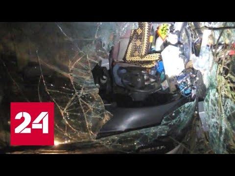 Возросло число пострадавших в ДТП с перевернувшимся автобусом - Россия 24