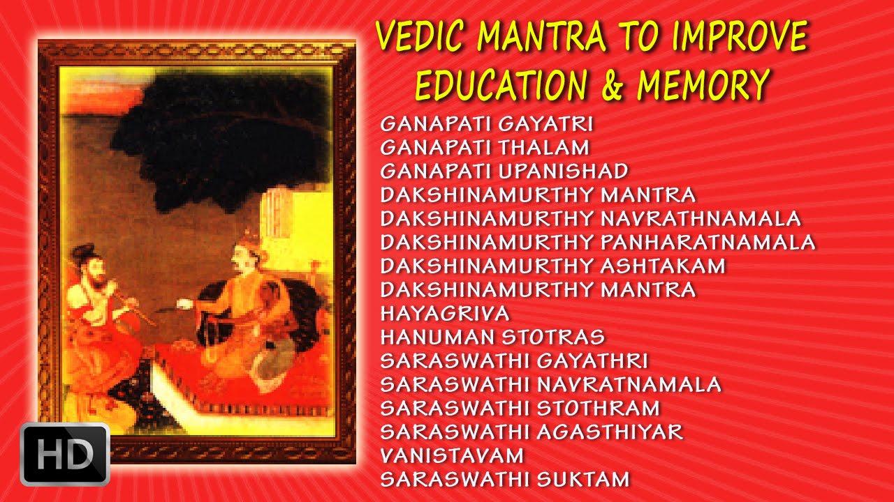 Vedic Mantra to Improve Education and Memory - Dr R Thiagarajan