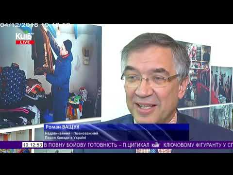 Телеканал Київ: 04.12.18 Київ Live 19.00