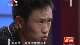 """20151211 金牌调解 妻子眼里的""""怨妇"""" 丈夫宁舍妻子不舍香烟"""