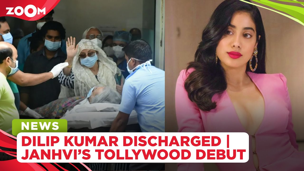 Dilip Kumar discharged from hospital | Production houses compete to launch Janhvi in Tollywood?