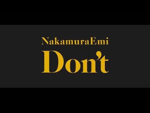 NakamuraEmi「Don't」(TVアニメ『笑ゥせぇるすまんNEW』オープニングテーマ)Music Video