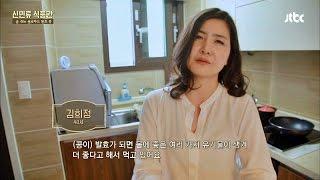 군살 없는 몸매의 비결 '식초 발효 콩'…