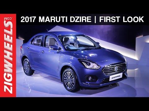 Maruti Dzire Price - Reviews, Images, specs & 2019 offers | Gaadi