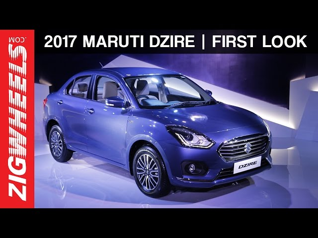 2017 Maruti Suzuki Dzire Old Vs New What All Has Changed