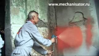 PFT SAMBA. Машинное нанесение фасадной краски. Инструкция по нанесению фасадной краски(Учебный семинар компании