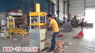 KSS 85 MULTIFUNCTION SPLITTING MACHINE, STAMPING MACHINE