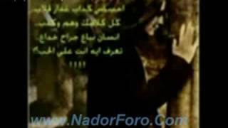Repeat youtube video الاغنيه التي بكى فيها مصطفى كامل  NadorForo.Com