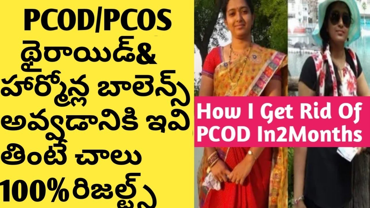 PCOS Diet For Weight loss in Telugu|PCOS Diet Plan in Telugu|Pcod Diet Chart in Telugu|#pcosjuice