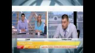 Отмъщението на Бареков