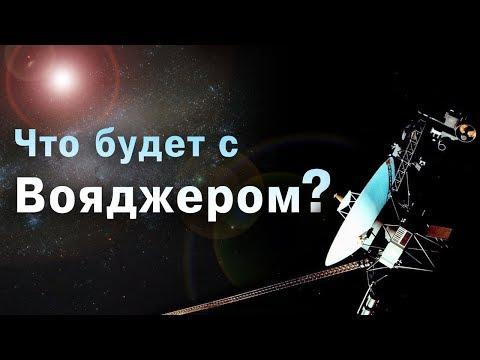 Планета Сатурн - второй Юпитер? — Мир космоса