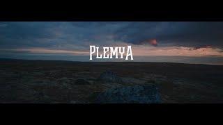 DEVA OBIDA - Plemya (OFFICIAL VIDEO)