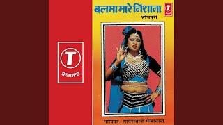 Din Bhar Chahe Jaha Rehyo Hamar Piya