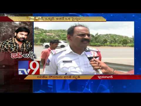 Overspeeding proves fatal for Actor Ravi Teja's brother Bharat - TV9