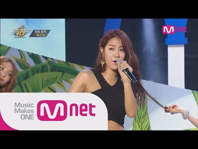 Mnet [엠카운트다운] Ep.386 : 씨스타(SISTAR) - ok go + Touch My Body @10thAnniversary_140724