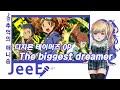 디지몬 테이머즈 OP - The Biggest Dreamer   Cover by. JeeE