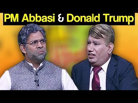 Khabardar Aftab Iqbal 21 December 2017 - Donald Trump & PM Abbasi - Express News