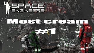 Space engineers - Управление - #1 Thumbnail