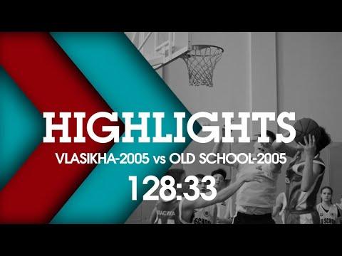 Хайлайты ЛЮБО 5 тур Власиха 2005  — OLD SCHOOL 2005