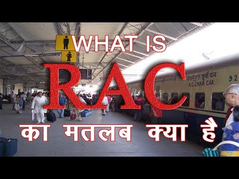 Terms and Conditions of Indian Railway RAC Ticket