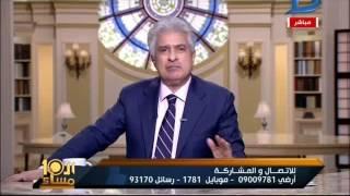 العاشرة مساء| الإبراشى يشن هجوم على الاحياء بعد الحملة الغاشمة على كافيهات محافظة القاهرة