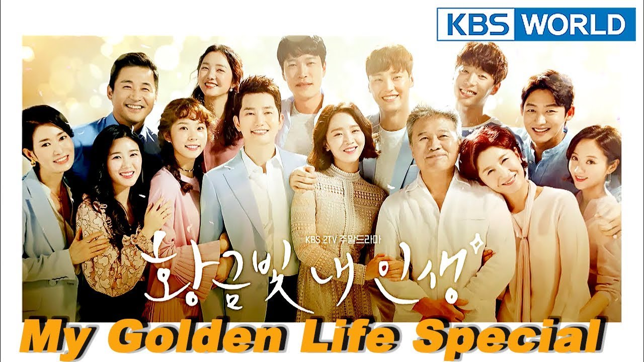 My Golden Life | 황금빛 내인생 – Special [SUB : ENG,CHN /2018 3 28]