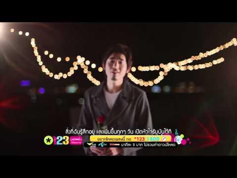 ดอกไม้สำหรับวันธรรมดา - ป๊อบ Official MV [HD]