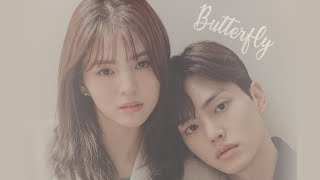 Download J.UNA – Butterfly ► Nevertheless OST