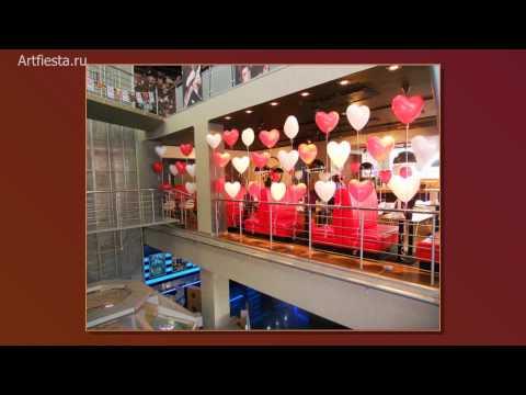 Оформление шарами к Дню Святого Валентина