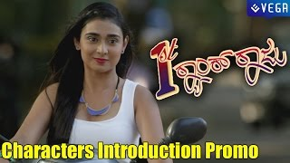 first rank raju movie    characters introduction promo